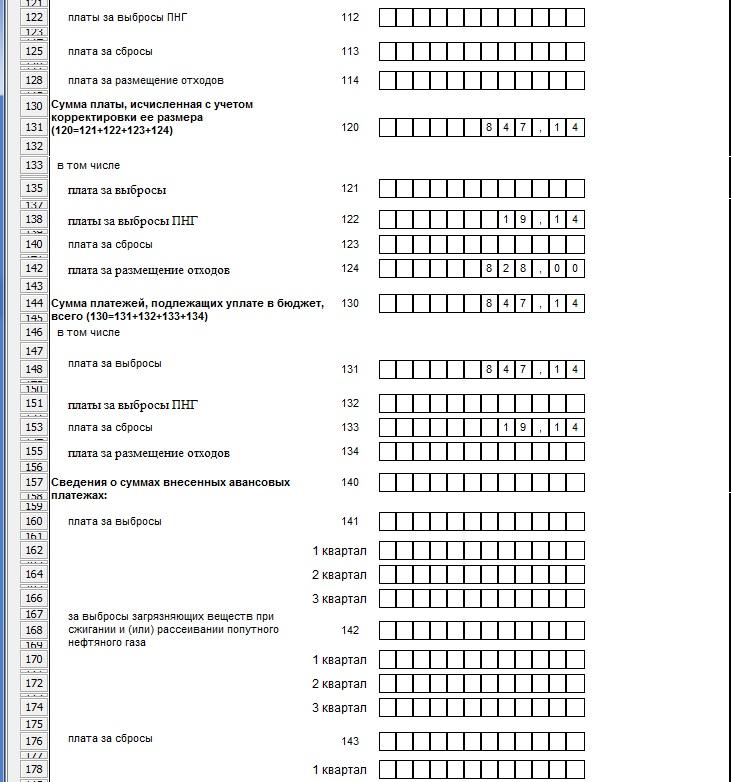 ГОСТ 2110193 СПДС Основные требования к рабочей