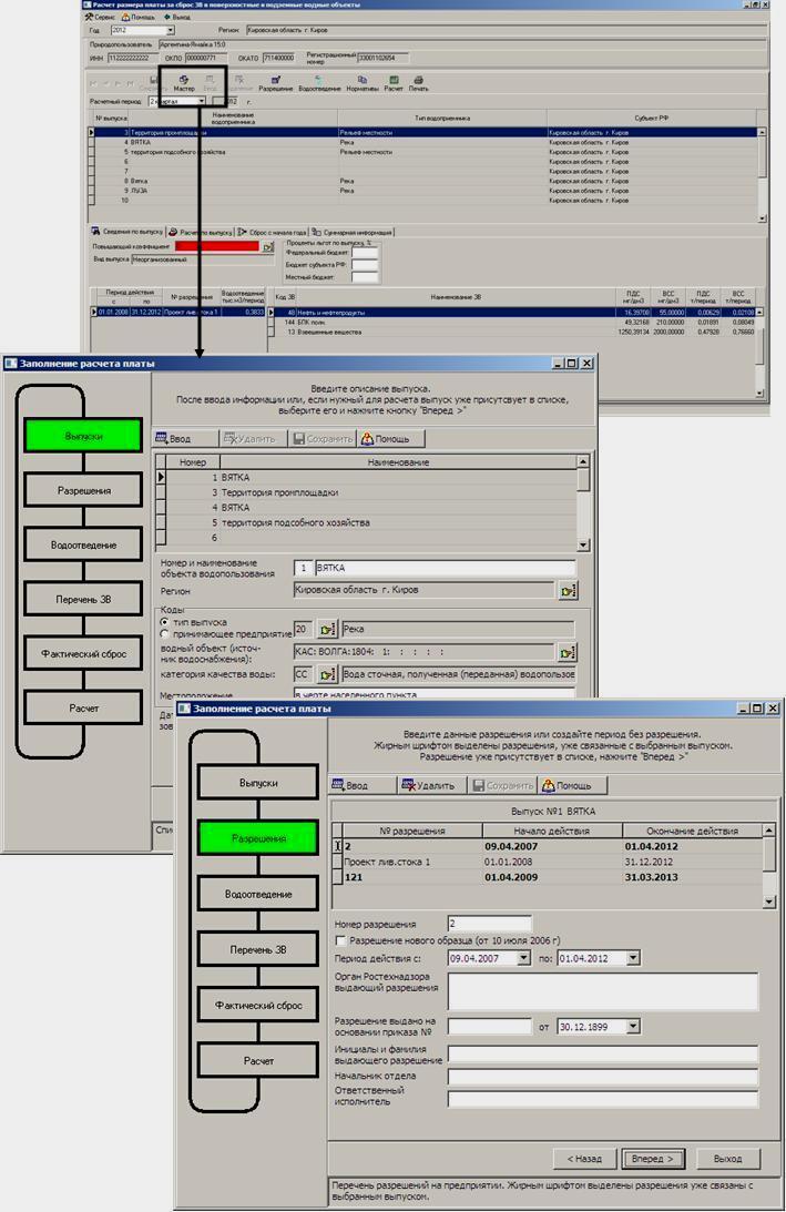 Схема привязки объекта территории фото 486