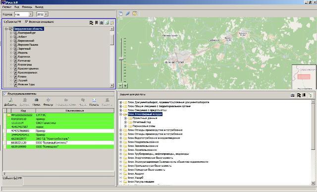 Программа Для Мониторинга Нагрузки На Сеть