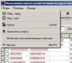 Приказ Министра обороны РФ от 6.11.2004г.