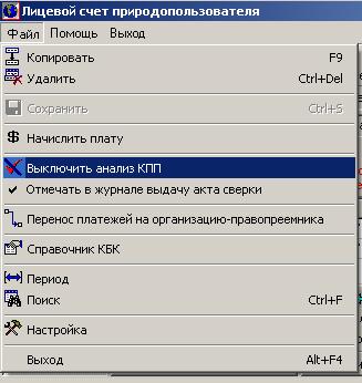 Основное назначение и порядок заполнения формы... — FINFEX.ru