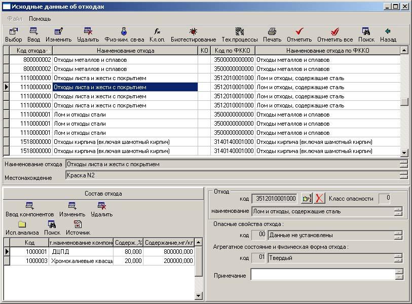 СП 7131302013 Отопление вентиляция и кондиционирование